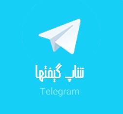 telegarm